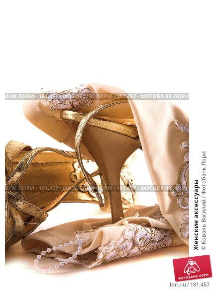 Женские аксессуары, фото № 181457, снято 22 ноября 2006 г. (c) Коваль Василий / Фотобанк Лори