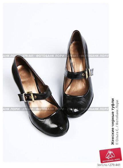 Женские черные туфли, фото № 279441, снято 7 мая 2008 г. (c) Ольга С. / Фотобанк Лори