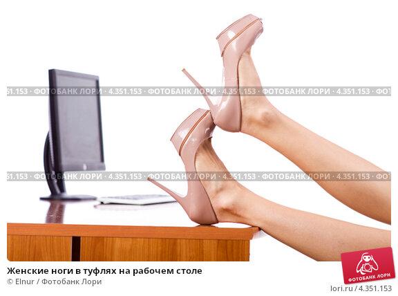 съёмки женских ног под столом