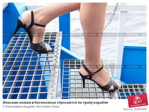 фото женских ног плотниньких