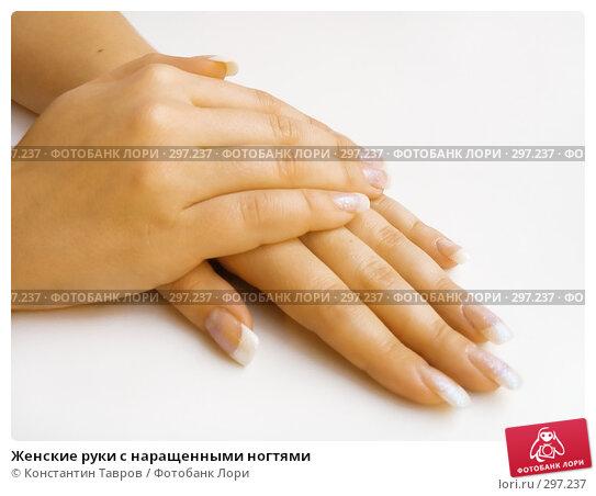 Купить «Женские руки с наращенными ногтями», фото № 297237, снято 23 апреля 2018 г. (c) Константин Тавров / Фотобанк Лори