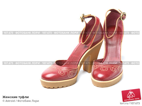 Женские туфли, фото № 107673, снято 7 марта 2007 г. (c) Astroid / Фотобанк Лори