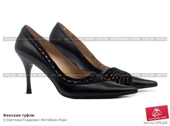 Женские туфли, фото № 270225, снято 10 марта 2008 г. (c) Cветлана Гладкова / Фотобанк Лори
