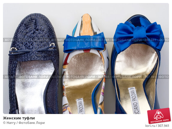 Женские туфли, фото № 307941, снято 24 апреля 2008 г. (c) Harry / Фотобанк Лори