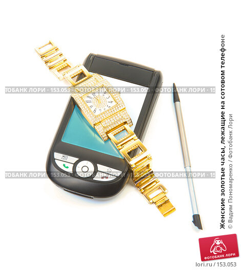 Женские золотые часы, лежащие на сотовом телефоне, фото № 153053, снято 16 декабря 2007 г. (c) Вадим Пономаренко / Фотобанк Лори