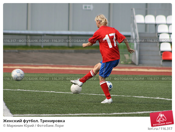 Женский футбол. Тренировка, фото № 116317, снято 6 августа 2007 г. (c) Марюнин Юрий / Фотобанк Лори