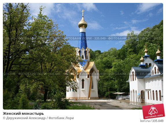 Женский монастырь, фото № 335049, снято 12 мая 2008 г. (c) Деружинский Александр / Фотобанк Лори