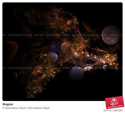 Жерло, иллюстрация № 249241 (c) Parmenov Pavel / Фотобанк Лори