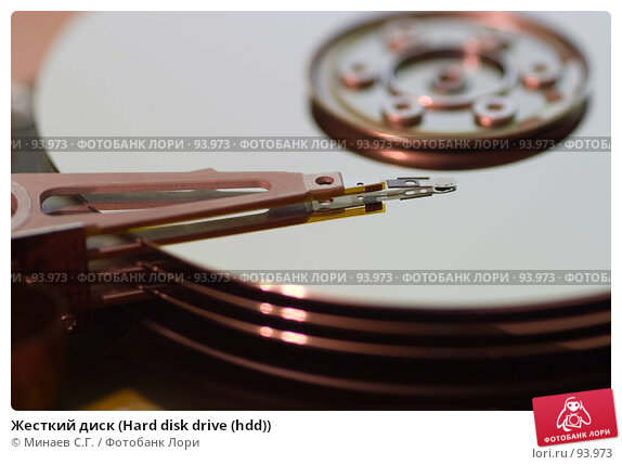 Жесткий диск (Hard disk drive (hdd)), фото № 93973, снято 14 марта 2007 г. (c) Минаев С.Г. / Фотобанк Лори