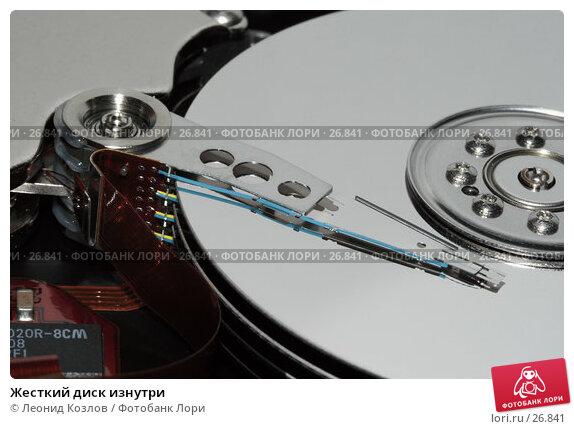 Купить «Жесткий диск изнутри», фото № 26841, снято 17 декабря 2017 г. (c) Леонид Козлов / Фотобанк Лори