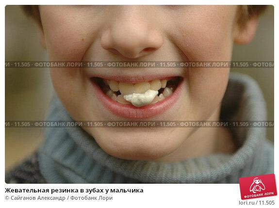 Жевательная резинка в зубах у мальчика, фото № 11505, снято 22 октября 2006 г. (c) Сайганов Александр / Фотобанк Лори