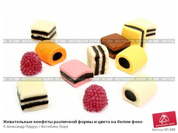 Жевательные конфеты различной формы и цвета на белом фоне, фото № 81589, снято 2 января 2007 г. (c) Александр Паррус / Фотобанк Лори