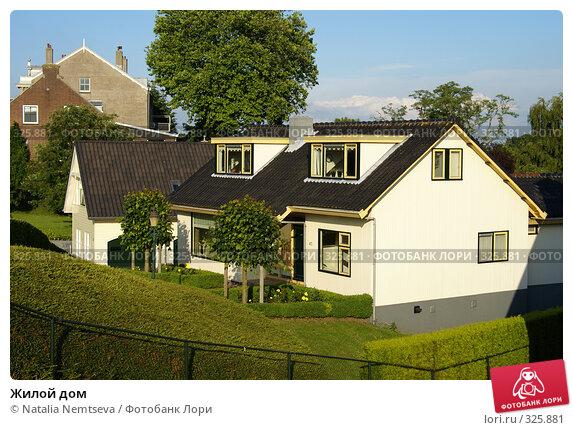 Жилой дом, эксклюзивное фото № 325881, снято 14 июня 2008 г. (c) Natalia Nemtseva / Фотобанк Лори