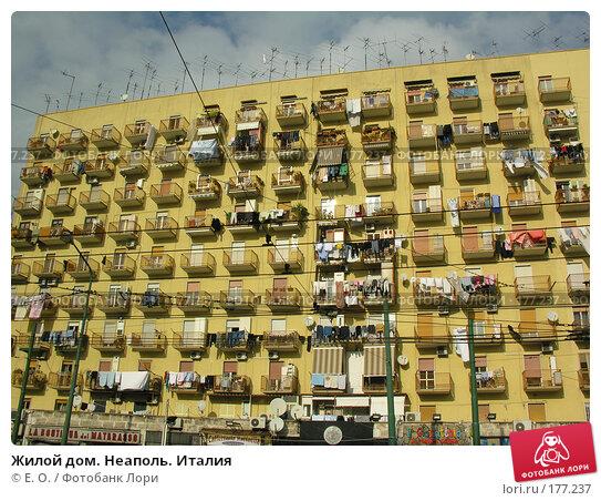 Жилой дом. Неаполь. Италия, фото № 177237, снято 8 января 2008 г. (c) Екатерина Овсянникова / Фотобанк Лори
