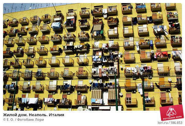 Жилой дом. Неаполь. Италия, фото № 186653, снято 8 января 2008 г. (c) Екатерина Овсянникова / Фотобанк Лори