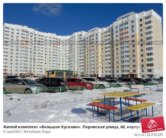 Перовская ул 66 корпус 1 2