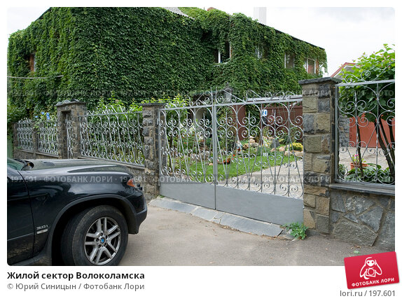 Жилой сектор Волоколамска, фото № 197601, снято 26 августа 2007 г. (c) Юрий Синицын / Фотобанк Лори