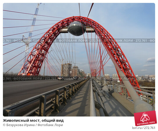 Живописный мост, общий вид, фото № 272761, снято 22 марта 2008 г. (c) Безрукова Ирина / Фотобанк Лори