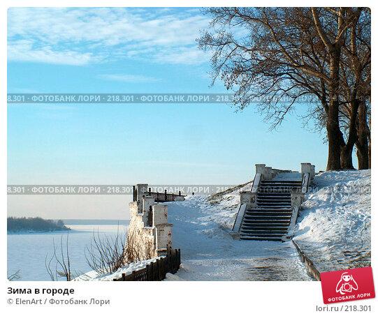 Купить «Зима в городе», фото № 218301, снято 23 апреля 2018 г. (c) ElenArt / Фотобанк Лори