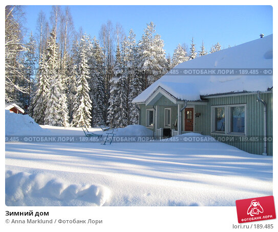 Зимний дом, фото № 189485, снято 22 февраля 2005 г. (c) Anna Marklund / Фотобанк Лори