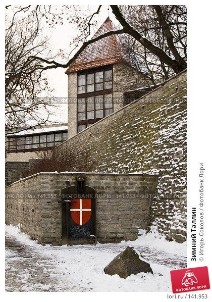 Зимний Таллин, фото № 141953, снято 10 декабря 2016 г. (c) Игорь Соколов / Фотобанк Лори