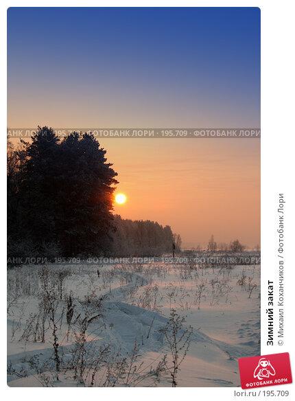 Купить «Зимний закат», фото № 195709, снято 2 февраля 2008 г. (c) Михаил Коханчиков / Фотобанк Лори