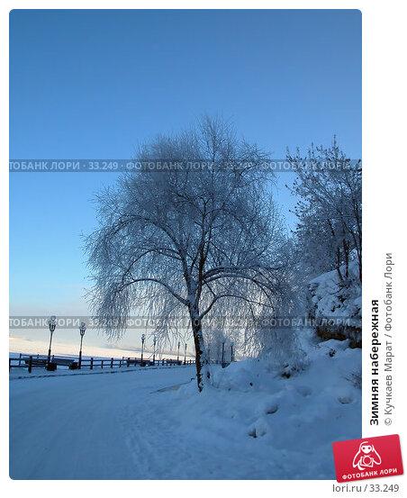Зимняя набережная, фото № 33249, снято 27 мая 2017 г. (c) Кучкаев Марат / Фотобанк Лори