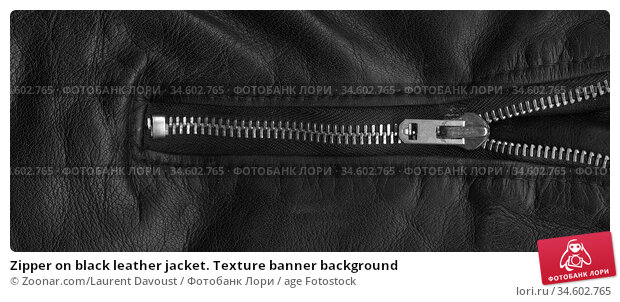 Zipper on black leather jacket. Texture banner background. Стоковое фото, фотограф Zoonar.com/Laurent Davoust / age Fotostock / Фотобанк Лори