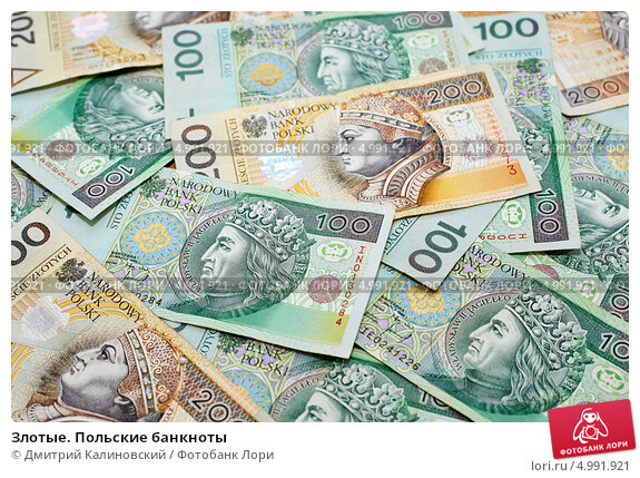 Kalinowscy investment bank gilt edged security investment appraisals