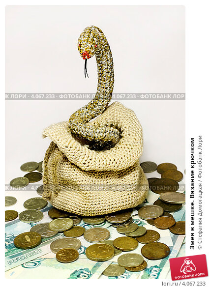 Гифка змеи из мешка, девочки лет открытка