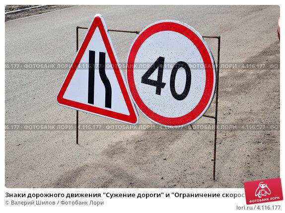 Знаки дороги фото