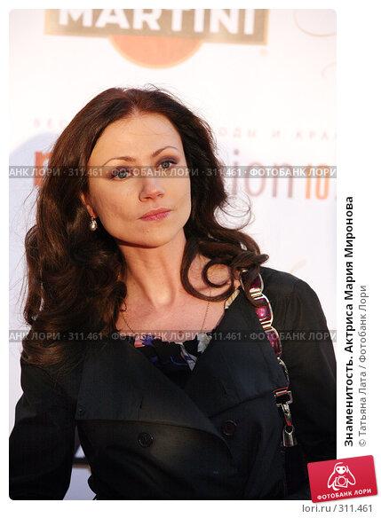 Знаменитость. Актриса Мария Миронова, фото № 311461, снято 31 мая 2008 г. (c) Татьяна Лата / Фотобанк Лори
