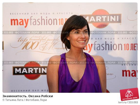 Знаменитость. Оксана Робски, фото № 333093, снято 31 мая 2008 г. (c) Татьяна Лата / Фотобанк Лори