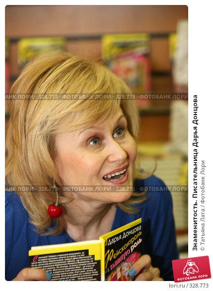Знаменитость. Писательница Дарья Донцова, фото № 328773, снято 18 июня 2008 г. (c) Татьяна Лата / Фотобанк Лори