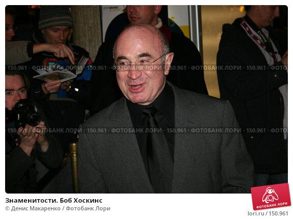 Знаменитости. Боб Хоскинс, фото № 150961, снято 13 февраля 2005 г. (c) Денис Макаренко / Фотобанк Лори