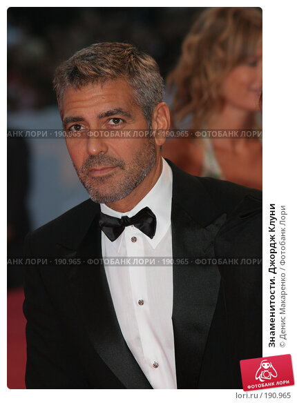 Знаменитости. Джордж Клуни, фото № 190965, снято 31 августа 2007 г. (c) Денис Макаренко / Фотобанк Лори