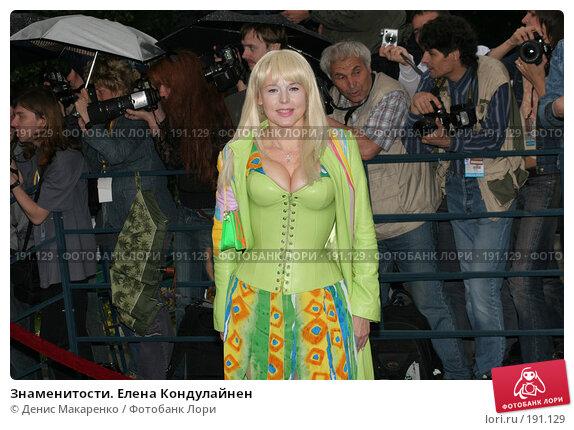 Знаменитости. Елена Кондулайнен, фото № 191129, снято 26 июня 2005 г. (c) Денис Макаренко / Фотобанк Лори