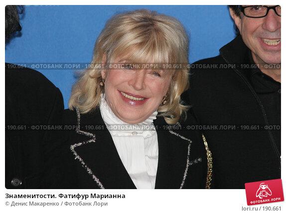 Знаменитости. Фатифур Марианна, фото № 190661, снято 4 ноября 2007 г. (c) Денис Макаренко / Фотобанк Лори