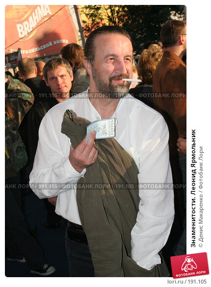 Знаменитости. Леонид Ярмольник, фото № 191105, снято 23 июня 2005 г. (c) Денис Макаренко / Фотобанк Лори