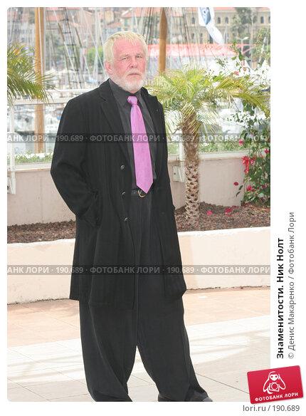 Знаменитости. Ник Нолт, фото № 190689, снято 18 мая 2006 г. (c) Денис Макаренко / Фотобанк Лори