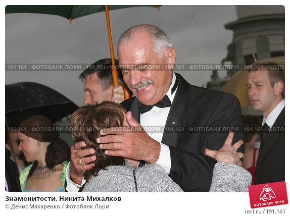 Знаменитости. Никита Михалков, фото № 191161, снято 26 июня 2005 г. (c) Денис Макаренко / Фотобанк Лори