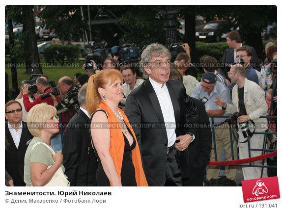 Знаменитости. Юрий Николаев, фото № 191041, снято 17 июня 2005 г. (c) Денис Макаренко / Фотобанк Лори