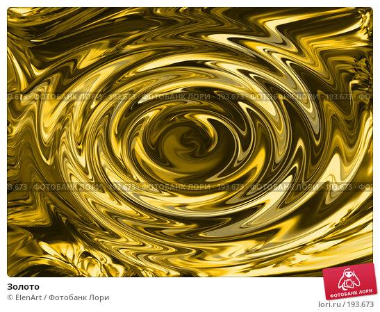 Золото, иллюстрация № 193673 (c) ElenArt / Фотобанк Лори
