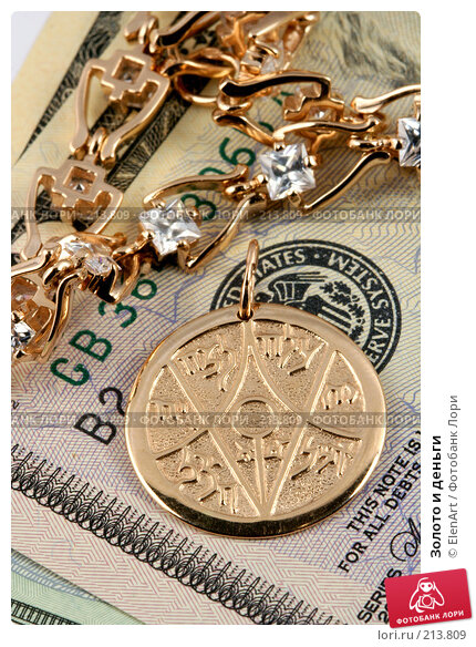 Золото и деньги, фото № 213809, снято 23 марта 2017 г. (c) ElenArt / Фотобанк Лори