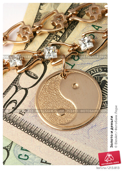 Золото и деньги, фото № 213813, снято 25 мая 2017 г. (c) ElenArt / Фотобанк Лори
