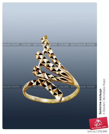 Золотое кольцо, фото № 218949, снято 9 декабря 2016 г. (c) ElenArt / Фотобанк Лори