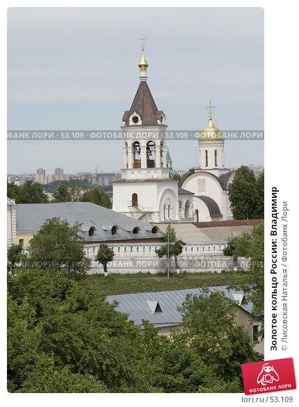 Золотое кольцо России: Владимир, фото № 53109, снято 16 июня 2007 г. (c) Лисовская Наталья / Фотобанк Лори