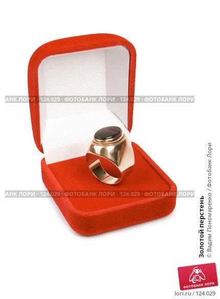 Купить «Золотой перстень», фото № 124029, снято 3 ноября 2007 г. (c) Вадим Пономаренко / Фотобанк Лори