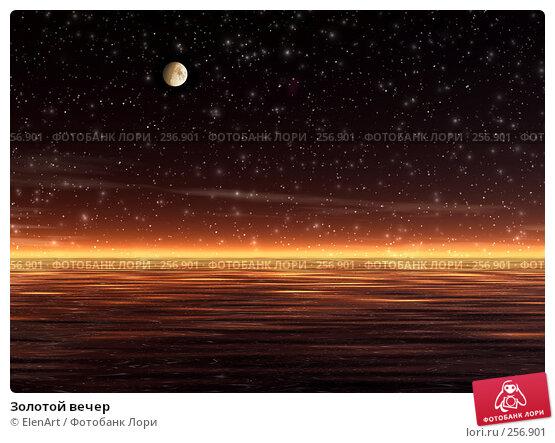 Золотой вечер, иллюстрация № 256901 (c) ElenArt / Фотобанк Лори