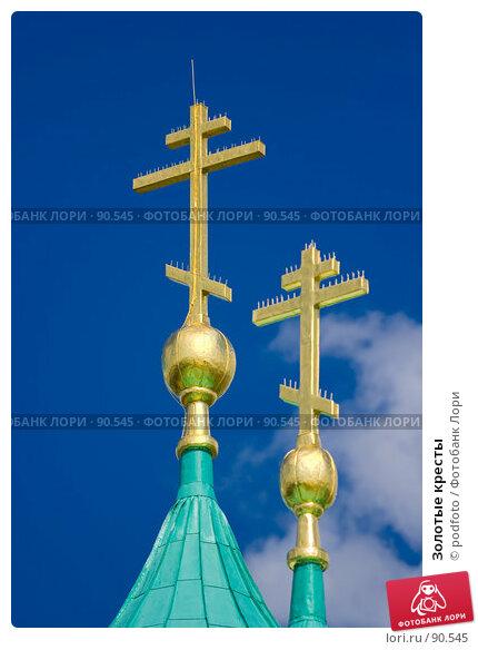 Золотые кресты, фото № 90545, снято 12 августа 2007 г. (c) podfoto / Фотобанк Лори